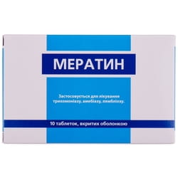 Мератин табл. п/о 500мг №10