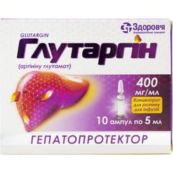 Глутаргин конц. д/р-ра д/инф. 400мг/мл амп. 5мл №10