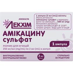 Амикацина сульфат р-р д/ин. 250мг/мл амп. 2мл №1