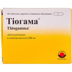 Тиогамма табл. п/о 600мг №60