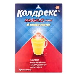 Колдрекс МаксГрипп лимон пор. д/орал. р-ра №10