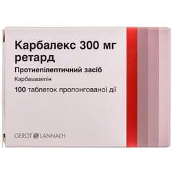 Карбалекс ретард табл. 300мг №100