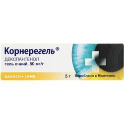 Корнерегель гель глаз. 50мг/г туба 5г