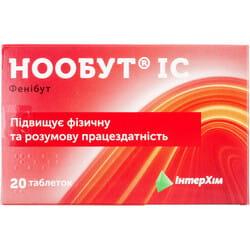 Нообут IC табл. 0,25г №20