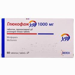 Глюкофаж XR табл. 1000мг №60
