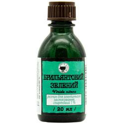 Бриллиант. зеленый р-р спирт. 1% фл. 20мл (Зелёнка)