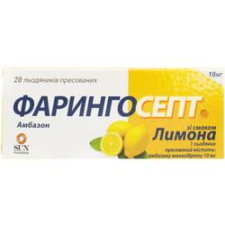Фарингосепт со вкусом лимона леден. 10мг №20