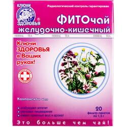 Фиточай Ключи Здоровья Желудочно-кишечный в фильтр-пакетах по 1,5 г 20 шт