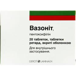 Вазонит ретард табл. п/о 600мг №20