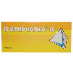 Пятирчатка IC табл. №10