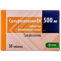 Сульфасалазин-ЕН табл. п/о 500мг №50