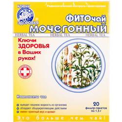 Фиточай Ключи Здоровья Мочегонный в фильтр-пакетах по 1,5 г 20 шт