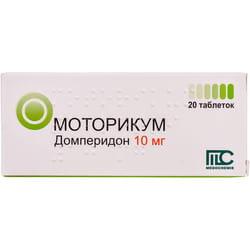 Моторикум табл. 10мг №20
