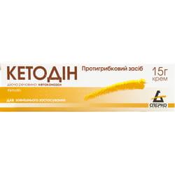 Кетодин крем 20мг/г туба 15г
