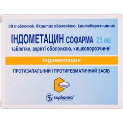 Индометацин табл. п/о 25мг №30