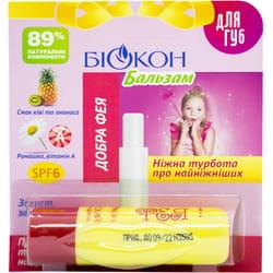 Бальзам для губ детский БИОКОН Добрая фея SPF6 4,6 г