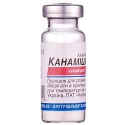 Канамицина сульфат пор. д/р-ра д/ин. 1г фл.