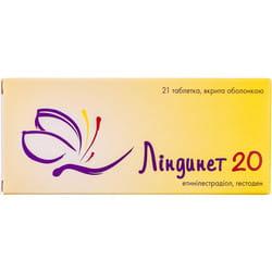 Линдинет 20 табл. п/о №21