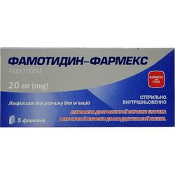 Фамотидин-Фармекс лиофил. д/р-ра д/ин. фл. 20мг №5