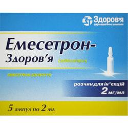 Эмесетрон-Здоровье р-р д/ин. 2мг/мл амп. 2мл (4мг) №5