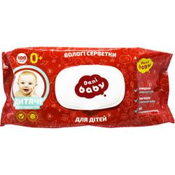 Салфетки влажные DANI BABY (Дани Беби) Для детей 100 шт