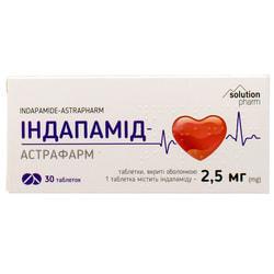 Индапамид-Астрафарм табл. п/о 2,5мг №30 Solution Pharm