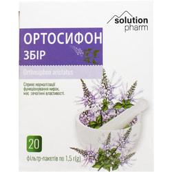 Ортосифон почечный фильтр-пак. 1,5г №20 Solution Pharm