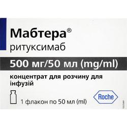 Мабтера конц. д/р-ра д/инф. 500мг/50мл фл. 50мл №1