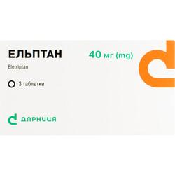 Эльптан табл. п/о 40мг №3