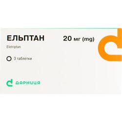Эльптан табл. п/о 20мг №3