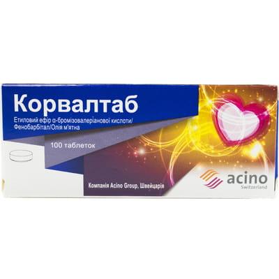 Корвалтаб таблетки 10 блистеров по 10 шт - ФАРМА СТАРТ ООО - Барбитураты в комбинации с препаратами других групп - Аптека 9-1-1