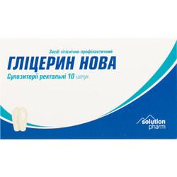 Глицерин Нова супп. 2,63г №10 Solution Pharm