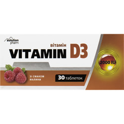 Витамин D3 2000МE со вкусом малины табл. №30 Solution Pharm