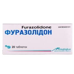 Фуразолидон табл. 0,05г №20