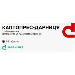 Каптопрес-Дарница табл. №20