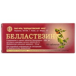 Белластезин табл. №10