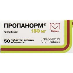 Пропанорм табл. п/о 150мг №50