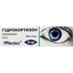 Гидрокортизон мазь глаз. 0,5% туба 3г