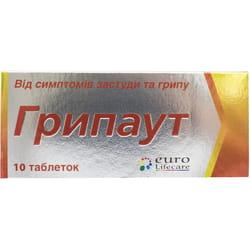 Грипаут табл. №10