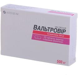 Вальтровир табл. п/о 500мг №10