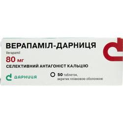 Верапамил-Дарница табл. п/о 80мг №50