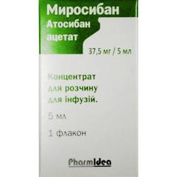 Миросибан конц. д/р-ра д/инф. 37,5мг/5мл фл. 5мл №1