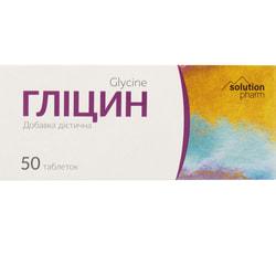 Глицин табл. 100мг №50 Solution Pharm NEW