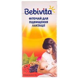 Фиточай BEBIVITA (Бебивита) для повышения лактации 30 г