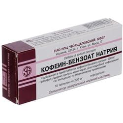 Кофеин-бензоат натрия табл. 200мг №10