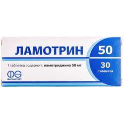 Ламотрин 50 табл. 50мг №30