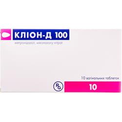 Клион-Д 100 табл. вагинал. №10