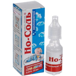 Но-соль увлажняющий кап. назал. 0,65% фл. 10мл