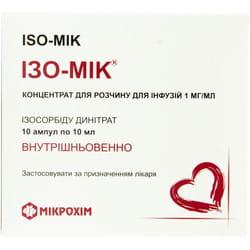 Изо-мик конц. д/инф. 0,1% амп. 10мл №10