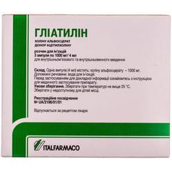 Глиатилин р-р д/ин. 1000мг/4мл амп. 4мл №3